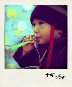 ☆☆ ただいま3歳 ナギっちょ ☆☆