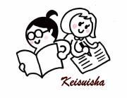 溪水社スタッフブログ