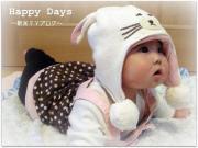 Happy Days 〜新米ママブログ〜