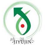 NGO時遊人オフィシャルブログ