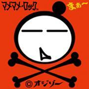 """オジゾーの""""マメマメ・ロック"""""""