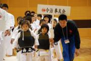Nippon Kempo Ehime