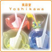 『美容室Yoshikawa BLOG』