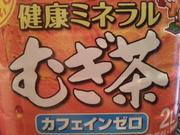 焼酎始めました♪日本酒も♪