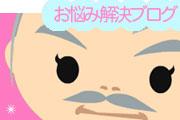 MANAのブログ