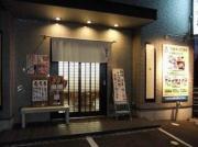 小鯛寿司さんのプロフィール