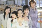 集いの仲人〜学びのイベント情報〜