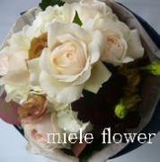 バラのフラワーギフト専門店デザイナー**mieleさんのプロフィール