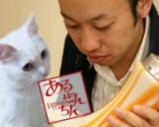 フジワラー日記(1ttenあるぜんちんブログ)