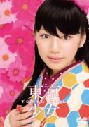 花鶏Diary