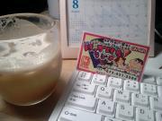 晃瓶さんの洛楽ファンブログ