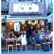 浅草 煮込み・ホッピー通り 店チョーのブログ