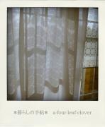 *暮らしの手帖* a-four-leaf-clover