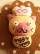 ☆ クッキーアトリエ megmog  ☆クッキー専門店