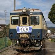 rail to DREAMS〜線路は続くよどこまでも〜