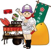 キーパーズ福岡支店スタッフブログ