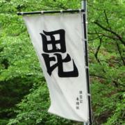 人は城 人は石垣 人は堀〜日本100名城を撮る旅日記