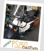 バイクショップ-工場長の奮闘日記