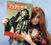杉さんの趣味のブログ