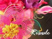 花と暮らすRipple時間