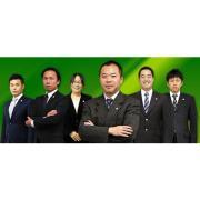 全国発リーガルジャパン弁護士ブログ