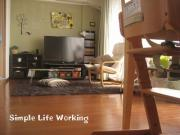Simple Life Working