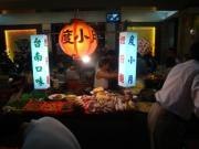 あさとの飛行機で行く台湾・タイ・世界遺産と機内食