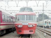 zatsu(散歩と鉄道)のブログ