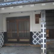若松屋 |築143年の古民家に住む|