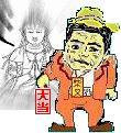 昭和中期〜現代の風俗雑学・政・経・運命学まで