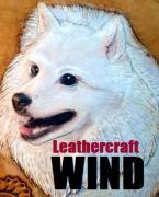 windのブログ