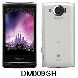 DM009SH ディズニーモバイル初のスマートフォン