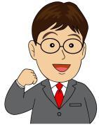 離婚の勉強部屋〜司法書士がやさしく教える〜