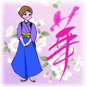 Miki の筆文字アート