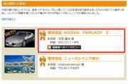 FXチャンピオントレーダー 天羽義治のブログ