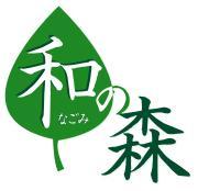 よもぎ蒸しサロン「和の森」