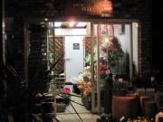 横浜の花屋ショーケース本店の話