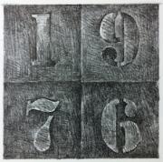 sugio lithograph print studio