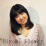 広島 花の教室 ヒロミフラワー