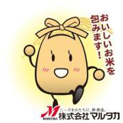 米袋.net 100枚から米袋を販売