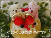NORNORSWEETS