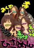 BL〜ボーイズラブ〜