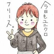 小心者こじかの4コマ漫画子育て日誌