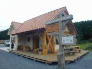 「木の家を建てる」京都のログハウスkamonose