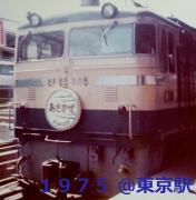 昭和の鉄道写真&平成の再出撃