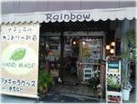 雑貨屋Rainbow沖縄