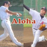 草野球チーム「アロハ」