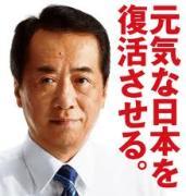 YOUTUBE 東日本大震災無料動画まとめ 津波・地震さんのプロフィール