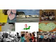 〜手と手をつなごう〜香港から日本を励まそう会