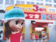ママ日和 〜女の子育児とお買いもの〜